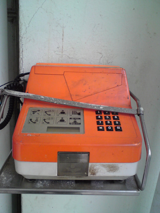 Orange Coin phone